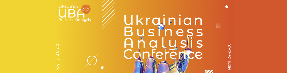 Ukrainian Business Analysis Conference 2020