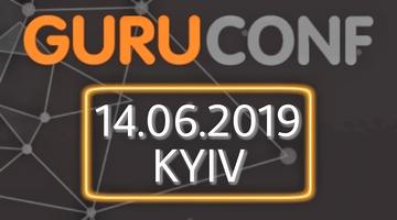 14 червня 2019 року в Києві пройде GuruConf
