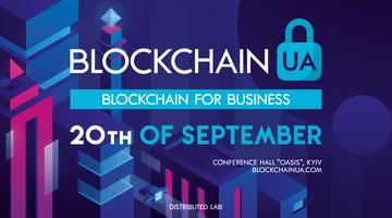 Восени наймасштабніша Blockchain подія