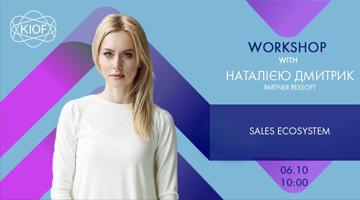 Майстер-клас в рамках проекту Kyiv Outsourcing Forum 2018