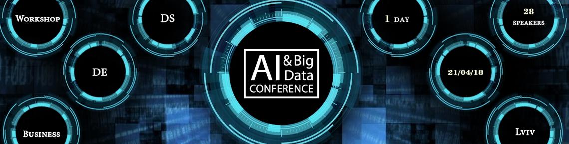 У Львові відбудеться AI&BigData Conference 2018