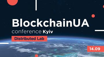 BlockchainUA вже близько!