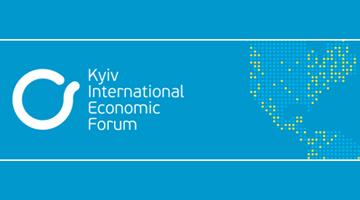 Яким буде майбутнє України у високотехнологічному світі