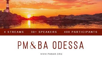 В Одесі відбудеться PM&BA Conference