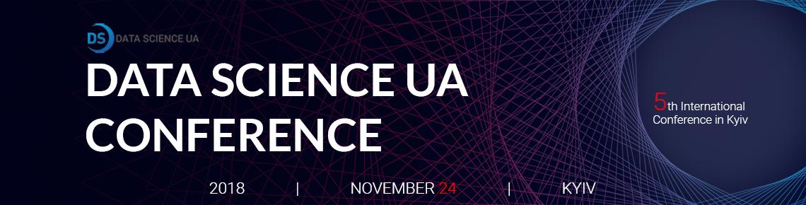 Восени у Києві Data Science UA Conference