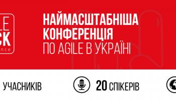 Agile Rock Conference 2019