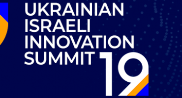Ukrainian Israeli Innovation Summit 2019
