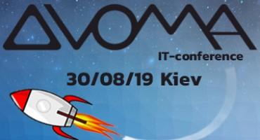 Конференція з інтернет-маркетингу DVOMA