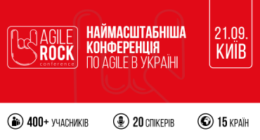 Agile Rock Conference 2019