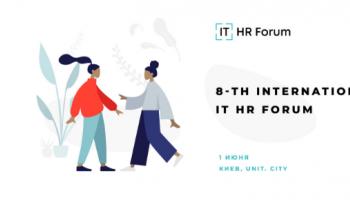 8-й Міжнародний IT HR Форум - головна IT HR подія року пройде 1 червня 2019 у Києві