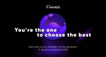 Ukrainian IT Awards розпочинає прийом заявок для визначення найкращих у IT-індустрії України