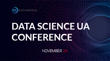 Восени у Києві Data Science UA Conference
