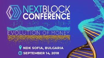 Болгарія приймає Міжнародну криптографічну конференцію та організовує розкішну вечірку