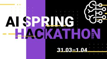 AI Spring Hackathon 2018: як це було