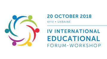 4-й Міжнародний освітній форум-практикум