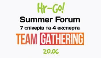 У Дніпрі Summer Forum HR-Go