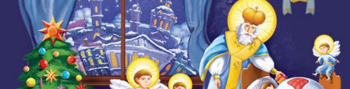 Конотопський IT кластер вітає з днем святого Миколая