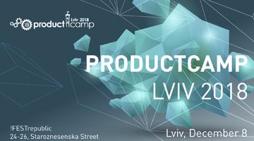 Ювілейний п'ятий Product Camp в Україні