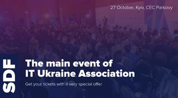 Software Development Forum: Головна подія найбільшої ІТ-спільноти країни