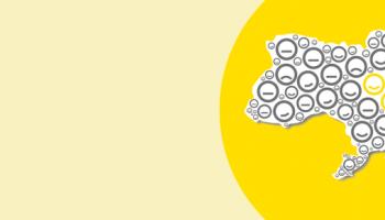 Команда кластера підтримала соціальну ініціативу проектування майбутнього