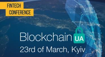 Конотопський ІТ кластер братиме участь у Міжнародній конференції BlockchainUA
