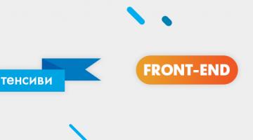 У Конотопі відкрито набір на курси з веб-розробки
